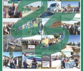 2015 STA Annual Report